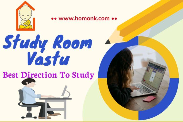study room vastu