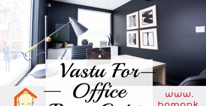 vastu for office boss cabin